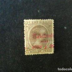 Sellos: PUERTO RICO,1898,ALFONSO XIII,HABILITADO,EDIFIL 151*,NUEVO CON SEÑAL FIJASELLO,(LOTE AB). Lote 84827104