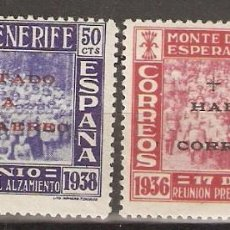 Sellos: CANARIAS 1938 EDIFIL 56/7* MLH. Lote 90088016