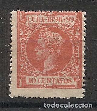 ALFONSO XII CUBA 1898 EDIFIL 166 NUEVO(*) VALOR 2017 CATALOGO 1.20 EUROS (Sellos - España - Colonias Españolas y Dependencias - América - Cuba)