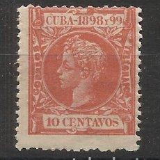 Timbres: ALFONSO XII CUBA 1898 EDIFIL 166 NUEVO(*) VALOR 2017 CATALOGO 1.20 EUROS. Lote 91384165