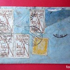 Sellos: BOLIVIA - 1936 - JUNTA MILITAR DE GOBIERNO SOCIALISTA - SOBRE Y SELLOS. Lote 94297194