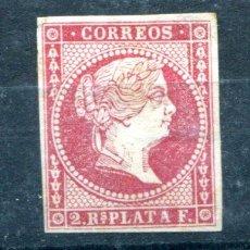 Sellos: EDIFIL 9 DE ANTILLAS ESPAÑOLA. 2 REALES SIN FILIGRANA. NUEVO SIN GOMA. Lote 94302026