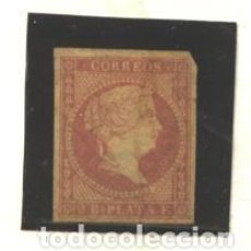 Sellos: ANTILLAS 1856 - EDIFIL NRO. 6 - ISABEL II - 2 R. - ROMO. Lote 95085691