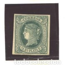 Sellos: ANTILLAS 1864 - EDIFIL NRO. 10 - ISABEL II - SIN GOMA. Lote 95086007