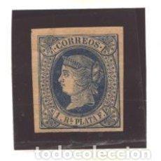 Sellos: ANTILLAS 1864 - EDIFIL NRO. 11 - ISABEL II - SIN GOMA. Lote 95086055