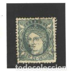 Sellos: ANTILLAS 1870 - EDIFIL NRO. 19 - EFIGIE ALEGORICA - USADO . Lote 95086575