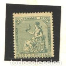 Sellos: ANTILLAS 1871 - EDIFIL NRO. 23 - SIN GOMA. Lote 95086871