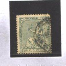 Sellos: ANTILLAS 1871 - EDIFIL NRO. 23 - USADO. Lote 95086935