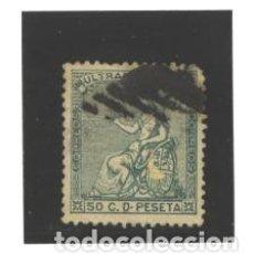 Sellos: ANTILLAS 1871 - EDIFIL NRO. 23 - USADO- ROMO. Lote 95086995