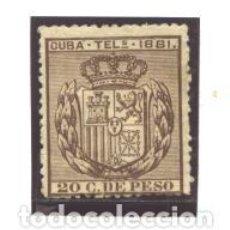 Sellos: CUBA TELEGRAFOS 1881 - EDIFIL NRO. 52- CORONA REAL - 20C. - FIJASELLO. Lote 95164315