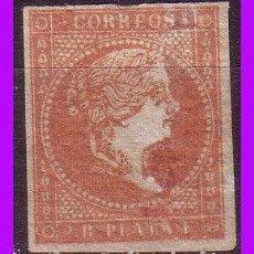Sellos: CUBA, ANTILLAS 1856 ISABEL II, EDIFIL Nº A6 (*). Lote 95306267