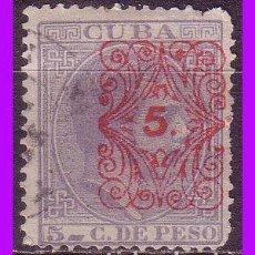 Sellos: CUBA 1882 ALFONSO XII, ARAÑITAS, EDIFIL Nº 77 (O). Lote 95347515