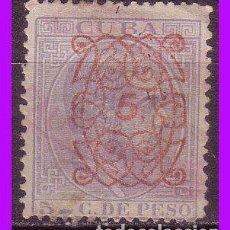 Sellos: CUBA 1882 ALFONSO XII, ARAÑITAS, EDIFIL Nº 80 (O). Lote 95347547