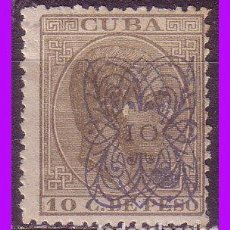 Sellos: CUBA 1882 ALFONSO XII, ARAÑITAS, EDIFIL Nº 83 (O). Lote 95347575