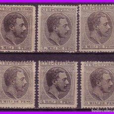 Sellos: CUBA 1883 ALFONSO XII, EDIFIL Nº 89 A 94 *. Lote 95347615