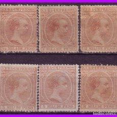 Sellos: CUBA 1890 ALFONSO XIII, EDIFIL Nº 106 A 111 * / (*). Lote 95347719