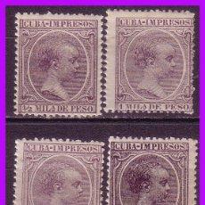 Sellos: CUBA 1891 ALFONSO XIII, EDIFIL Nº 118 A 123 * *. Lote 95347811