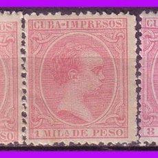 Sellos: CUBA 1894 ALFONSO XIII, EDIFIL Nº 130, 131 Y 135 * *. Lote 95347855