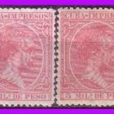 Sellos: CUBA 1894 ALFONSO XIII, EDIFIL Nº 130 A 135 * . Lote 95347879
