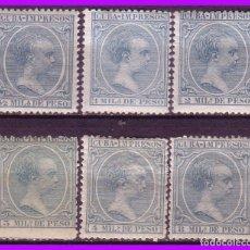 Sellos: CUBA 1896 ALFONSO XIII, EDIFIL Nº 140 A 145 *. Lote 95348559