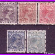 Sellos: CUBA 1896 ALFONSO XIII, EDIFIL Nº 146 A 150 *. Lote 95348615