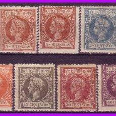 Sellos: CUBA 1898 ALFONSO XIII, EDIFIL Nº 154 A 156, 158, 160, 161, 164 A 169 Y 171 *. Lote 95348723