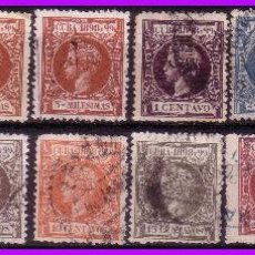 Sellos: CUBA 1898 ALFONSO XIII, EDIFIL Nº 154 A 156, 158, 159 A 169 Y 171 (O). Lote 95348959