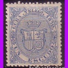 Sellos: CUBA TELÉGRAFOS 1870, EDIFIL Nº 9 *. Lote 95481819