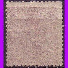 Sellos: CUBA TELÉGRAFOS 1872, EDIFIL Nº 21 *. Lote 95481919