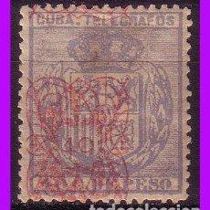 Sellos: CUBA TELÉGRAFOS 1883 ARAÑITAS, EDIFIL Nº 61 *. Lote 95482003