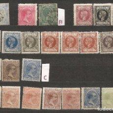 Sellos: PUERTO RICO--LOTE 24 SELLOS AÑOS 1878-1898 Y 1899-. Lote 95547671