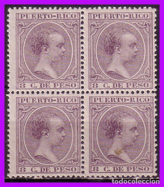 PUERTO RICO 1894 ALFONSO XIII, EDIFIL Nº 112 B4 * * (Sellos - España - Colonias Españolas y Dependencias - América - Puerto Rico)