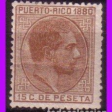 Sellos: PUERTO RICO 1880 ALFONSO XII, EDIFIL Nº 37 *. Lote 96247167
