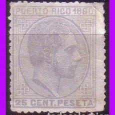 Sellos: PUERTO RICO 1880 ALFONSO XII, EDIFIL Nº 38 (*). Lote 96247355