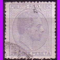Sellos: PUERTO RICO 1880 ALFONSO XII, EDIFIL Nº 38 (O). Lote 96247439