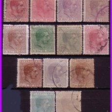 Sellos: PUERTO RICO 1882 ALFONSO XII, EDIFIL Nº 55 A 62, 64 A 68 (O). Lote 96251963