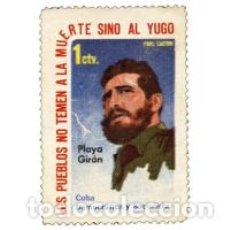 Sellos: CUBA. FIDEL ALEJANDRO CASTRO RUZ- PLAYA GIRÓN. Lote 97031923