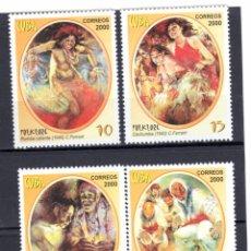 Sellos: SERIE COMPLETA DE CUBA** FOLKLORE. Lote 97118119