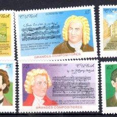 Sellos: SERIE COMPLETA DE CUBA NUEVA** COMPOSITORES. Lote 97120035