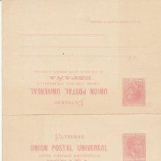 Sellos: E.P.: XX 13/14 ALFONSO XII 1882 (TARJETAS DOBLES). Lote 97566895