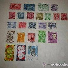 Sellos: CUBA - LOTE DE 24 SELLOS USADOS. Lote 97883535