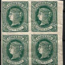Sellos: CUBA - 1886 EDIFIL Nº 15 BLOQUE DE CUATRO.. Lote 100058655