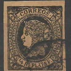 Sellos: 3159-SELLO CLASICO ESPAÑA COLONIA ANTILLAS REINA ISABEL II,FALSO AÑO 1862.SELLO CLASICO. **********. Lote 53867914
