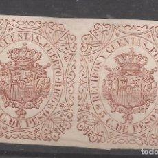 Sellos: 1882 INGRESOS FORBIN 7** PUERTO RICO-RECIBOS Y CUENTAS - MNH. Lote 100422219