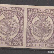 Sellos: 1897 TIMBRE MÓVIL FISCAL EX-COLONIA ESPAÑOLA COMO NUEVO NUNCA CON BISAGRAS GÁLVEZ 100 ** PAREJA RRR . Lote 100425111