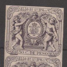 Sellos: 1896 Y 97 PÓLIZA EX-ANTILLAS ESPAÑOLAS PUERTO RICO Y CUBA MNH ** RRR RARO. Lote 100425239