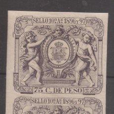 Sellos: 1896 Y 97 PÓLIZA EX-ANTILLAS ESPAÑOLAS PUERTO RICO Y CUBA MNH ** RRR RARO. Lote 100425339