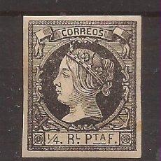 Sellos: 1862 CUBA ESPAÑOLA REINA ISABEL II 1/4 REAL PLATA EDIFIL 11* VC 29,00€. Lote 132316706