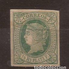 Sellos: 1864 ANTILLAS ESPAÑOLAS ISABEL II EDIFIL 10*. Lote 101949947