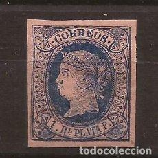 Sellos: 1864 ANTILLAS ESPAÑOLAS ISABEL II EDIFIL 11*. Lote 101949967